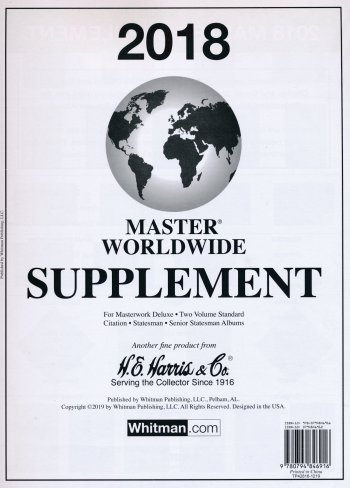 H.E.Harris Master World 2018 Supplement HEMW18