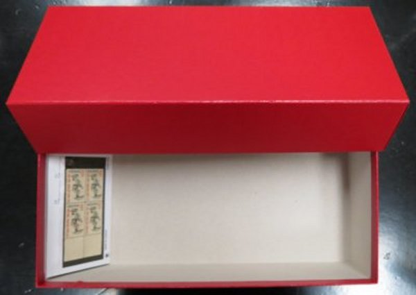 DISPLAY CARDS BOX For 107 Cards HECO107BOX