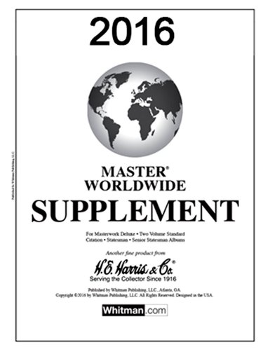 H.E.Harris Master World 2016 Supplement HEMW16