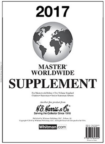 H.E.Harris Master World 2017 Supplement HEMW17